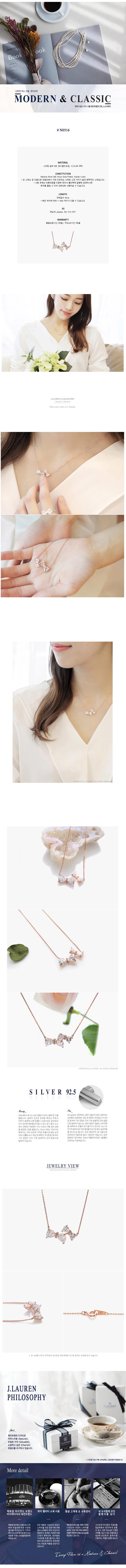 제이로렌 8N0516 시그니티 큐빅 리본 로즈골드목걸이 - 바이데이지, 128,000원, 실버, 펜던트목걸이