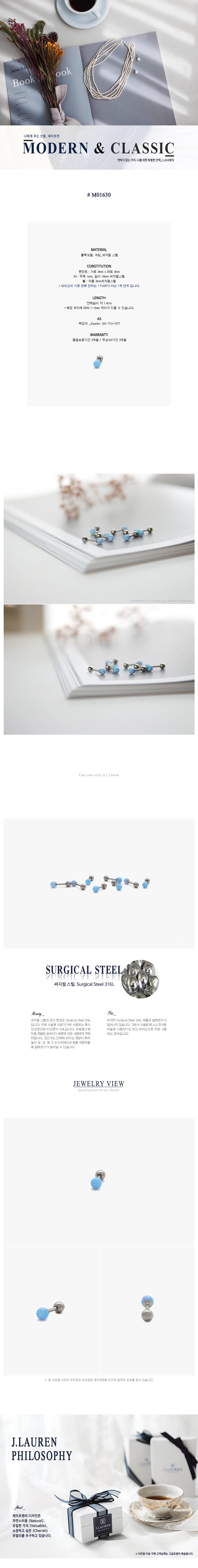 제이로렌 M01630 라운드 블루오팔 10월탄생석 피어싱 - 바이데이지, 12,000원, 실버, 이어커프/피어싱
