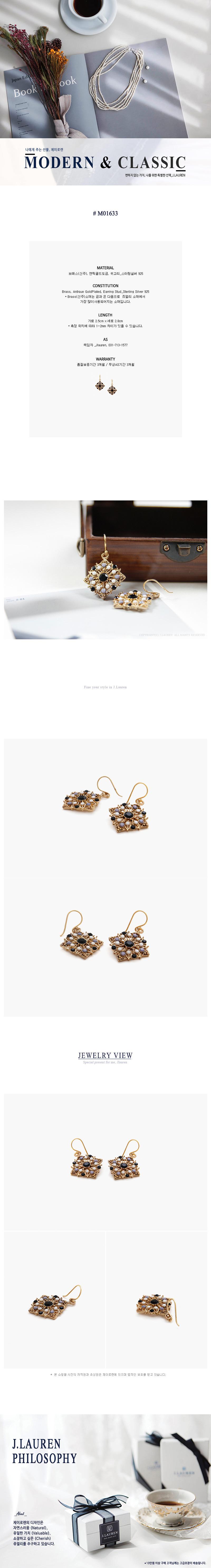 제이로렌 M01633 배색 애나멜 에스닉한 고리귀걸이 - 바이데이지, 24,000원, 골드, 볼/미니귀걸이