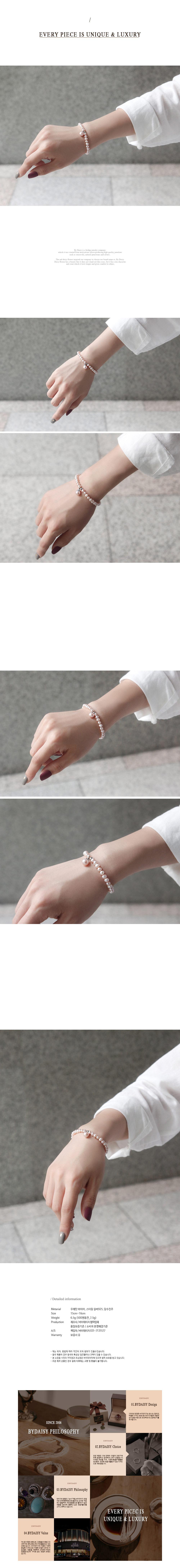 바이데이지 SB0112 로잘린 핑크 담수진주 팔찌 - 바이데이지, 28,000원, 팔찌, 패션팔찌